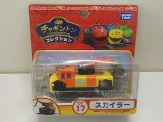 日本正版火車寶寶 Skyler Chuggington CC-17