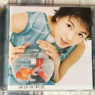 Gigi 1997 album