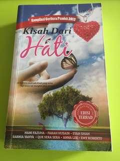 Malay Novel - Kisah Dari Hati (Idea Kreatif)