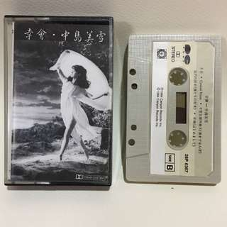 中島美雪 Chinese Cassette