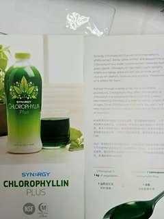 Chlorophyllin plus