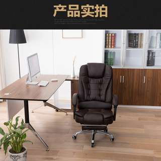 Office reclining Massage Chair with foot rest