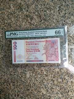 97年渣打100元A版,Pmg66EpQ