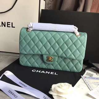 Chanel medium flap new colour ss18