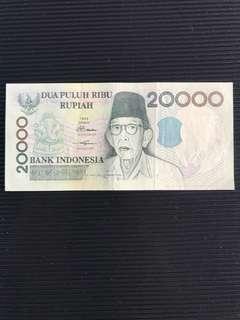 Indonesia Rupiah 20000