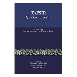 TAFSIR: Qur'anic Exegesis
