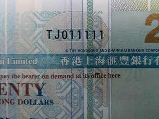 HSBC 匯豐 $20 banknote (2009) TJ011111 五條一