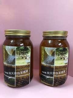 自家製蜂蜜