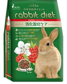 Rabbit Diet Raspberry MC701 3kg