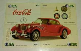 Coca-Cola Phone Card