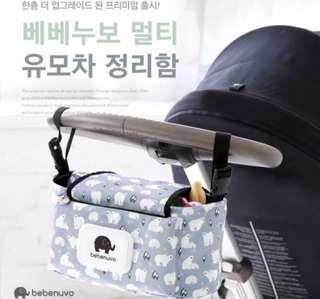 Stroller organiser cum sling bag - in stock