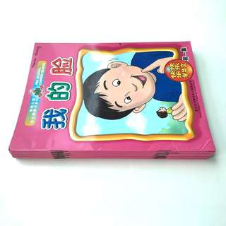 Pre-School Chinese Readers (Novum Organum Publishing) - 12 Books