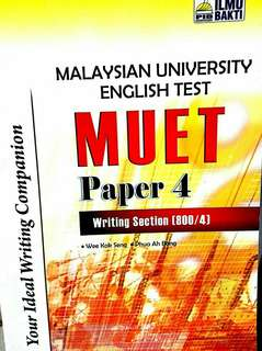 7 books of MUET