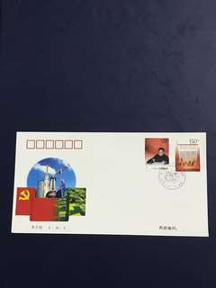 China Stamp- 1998-30 FDC