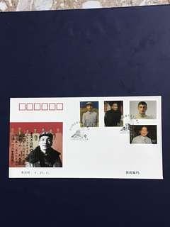 China Stamp- 2000-12 FDC