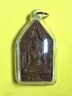 Phra Khun Phien