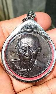 Luang Pu Tim medal (Thong Daeng)