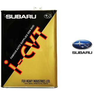 SUBARU i-CVT FLUID REPLACEMENT