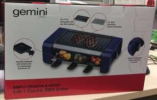 多用途燒烤爐