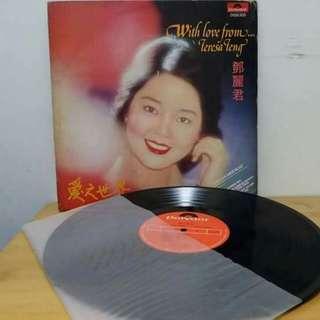 鄧麗君黑膠唱片。愛之世界。微花。無歌詞