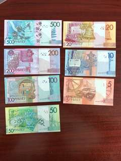 Full set Belarus banknotes -UNC condition
