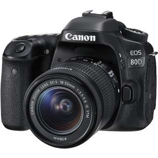 Canon EOS 80D Wi-Fi DSLR Camera 18-55mm Kredit tanpa kartu kredit