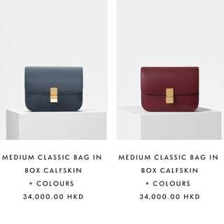 Celine Box - medium size  85折