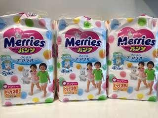Merries Diaper Walker Pants XL