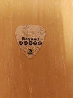 Beyond guitar accessories
