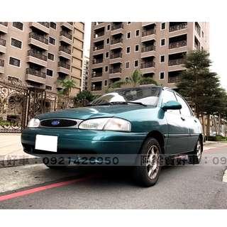 1997年-福特-嘉年華(代步好開.省油)『輕鬆低月付』怎麼輕鬆貸.讓我來幫你!