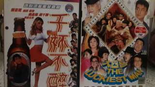 Chinese Cantonese Movies