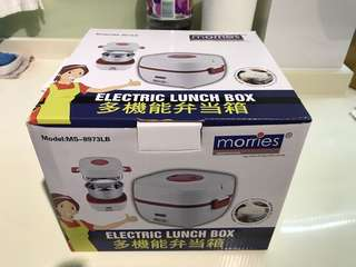 Morries Electric Lunch Box MS-8973LB