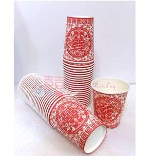 Joyhouse Wedding 龍鳳中式囍字紙杯結婚婚禮敬茶專用紙杯