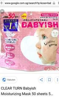 Kose babyish mask 50pcs