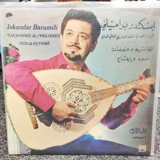 RARE Arabic Vinyl - Iskandar Baramili* – تقاسيم ومنوعات عود وإيقاع - الجزء الأول = Takassims & Melodies - Oud & Rythms Volume 1