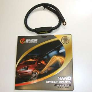 Nano Grounding Dragon for Motorcycles & Cars