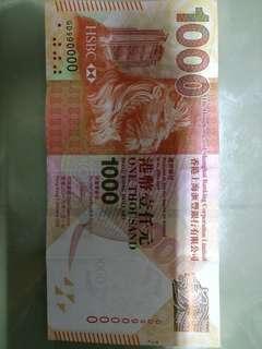 1000蚊紙,GD990000