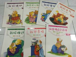 Children story book (Mandarin + English)