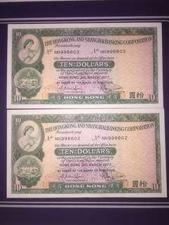 Hong Kong $10 year 1977 2 Runs , AU