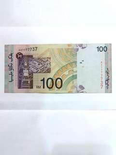 Old Ringgit Malaysia - RM 100 (AX 7777737)