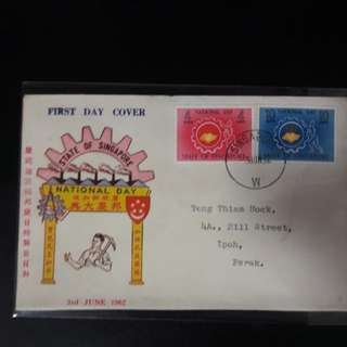 Stateof Singapore 1962 First Day Cover