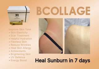 Collagen 5 IN 1