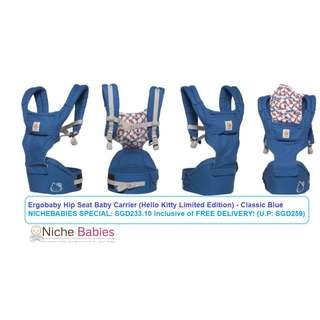 Ergobaby Hip Seat Baby Carrier (Hello Kitty Limited Edition) - CLASSIC BLUE