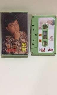 余帝 Chinese Cassette
