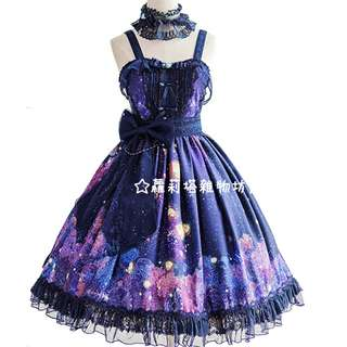 【蘿莉塔雜物坊】夢幻 星空 夜景 紫色 花夢JSK 連身裙 軟妹 禮服 紫陽花