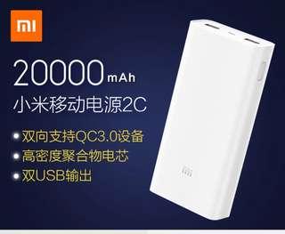 #Pre order#Xiaomi power bank#20000mah#Original