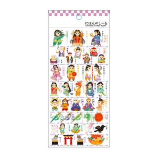 50% OFF! Mind Wave Japan - Nihon no Seal Deities theme Stickers
