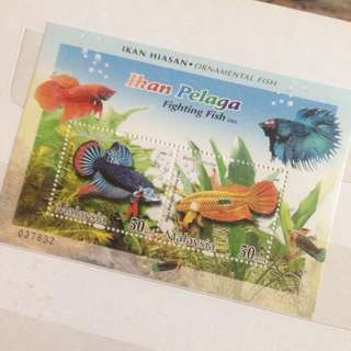 ORNAMENTAL FISH STAMP