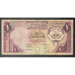 Middle East  1980 - 1991 1 dinar F  pinholes Kuwait