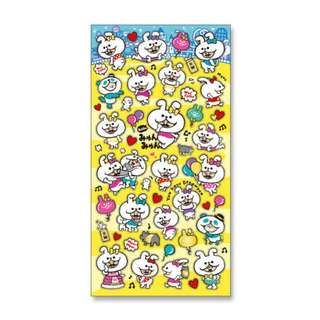 50% OFF! Mind Wave Japan - Creepy Uncles in Mascot theme Stickers